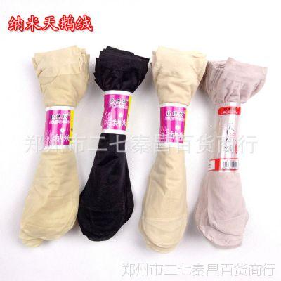 女天鹅绒透明短丝袜包芯丝女丝袜对对袜性感隐形袜地摊袜子批发