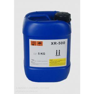 供应溶剂型聚酯树脂油墨涂料用单组分固化剂(特强耐温耐候耐水增强附着力牢度)