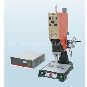 供应连接器塑料焊接机,连接器超声波焊接机,U盘超声波塑胶熔接机