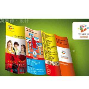 石家庄标志/广告/名片/包装/画册/杂志/平面 英赛德设计国内高端的专业广告设计公司