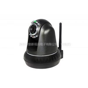 供应深圳工厂特价远程监控,高清,WIFI,无线,云台,网络摄像机
