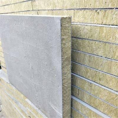 供应岩棉河北半硬质岩棉板厂家 半硬质岩棉板价格