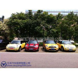 供应广州市结婚婚车车队出租|婚庆租车|租车广州