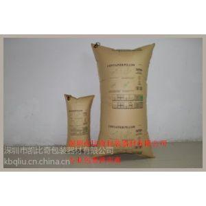 供应集装箱用充气袋  填充气袋 充气袋价格