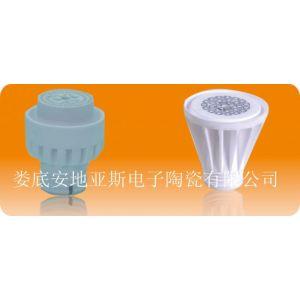 供应绿色照明LED专用陶瓷灯杯