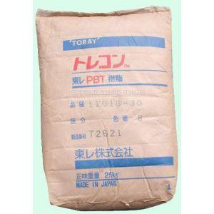 供应聚对苯二甲酸丁二醇酯 Toray PBT 日本东丽 5101G-30U
