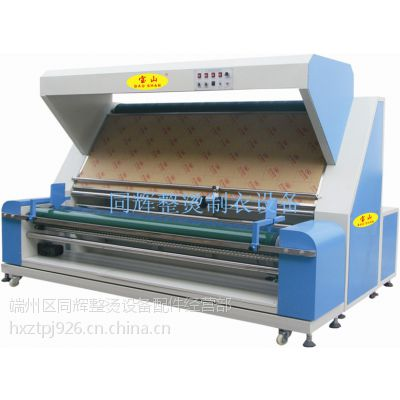供应广东验布机生产厂家 提供验布机价格