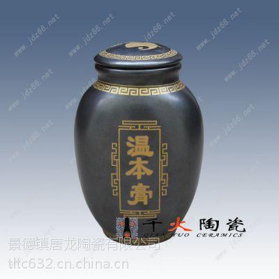 供应陶瓷罐子 陶瓷罐子厂家 景德镇陶瓷罐子