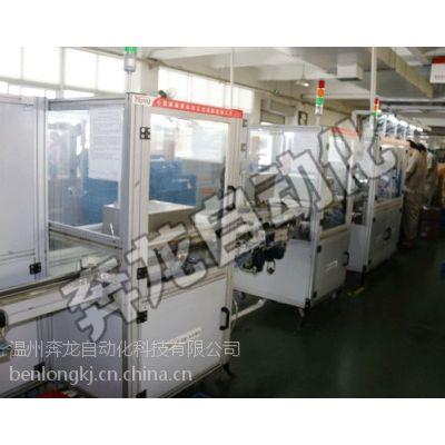 浙江奔龙自动化生产厂家断路器自动铆接设备和自动化生产线