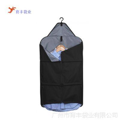 育丰供应75克无纺布西服套定制 黑色印花无纺布西服套 1.2米无纺布西服套