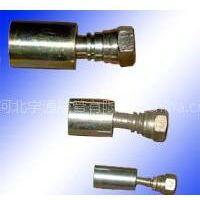 供应高低压胶管接头  液压胶管接头