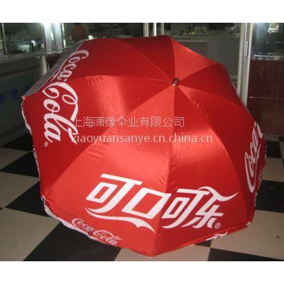 供应户外阳伞 户外广告遮阳伞定做 2.4米规格带防风伞架户外阳伞 双层防风骨太阳伞