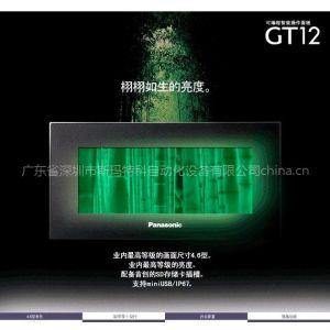 供应松下人机界面GT12 触摸屏AIG12GQ02D