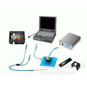 供应荧光光谱测试系统