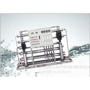 供应【厂家批发】反渗透纯水机(大型小型纯水处理)RO反渗透纯水机
