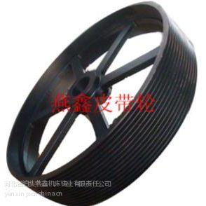 供应大型皮带轮生产厂家,大型皮带轮加工,铸铁皮带轮,皮带轮价格