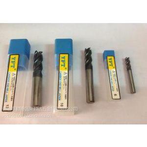 供应YFT钨钢铣刀 铝合金专用铣刀2刃3刃信息