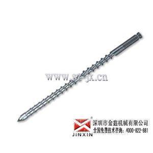供应金鑫直销:注塑机螺杆、料筒—挤出机螺杆、料筒—橡胶机螺杆、料筒 Www.Sz-jx.Cn