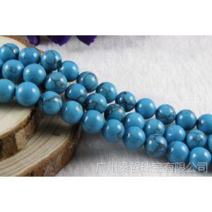 供应批发天然蓝松石散珠 兰松 饰品材料包配件 绿松石  土耳其玉