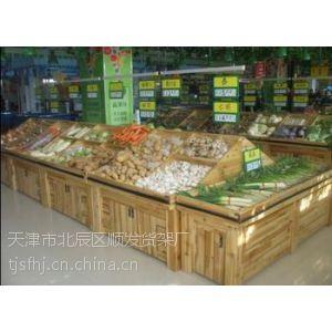 供应天津糖果展示架展示柜蔬菜展示架米斗展示柜超市专用展示架定做