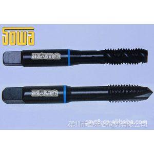 供应总经销美国索瓦牌SOWA高速钢螺旋机用丝锥 锋钢蓝圈上螺丝攻