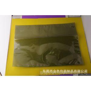 大量供应 电子材料包装袋 屏蔽袋 价格详谈