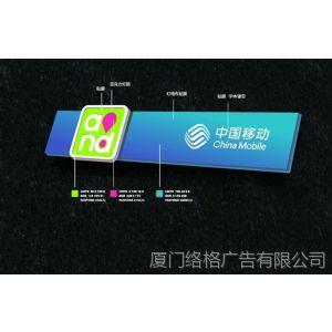 供应3M中国电信门头招牌 灯布 广告牌 银行招牌 连锁餐饮 电信通讯