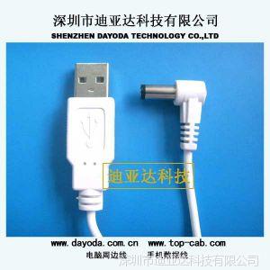 供应迷你音箱连接线 USB风扇连接线 IPhone对讲机连接线