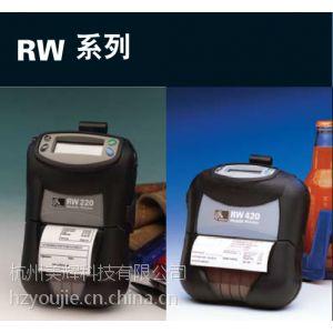 供应斑马Zebra RW420条形码打印机,移动标签打印机