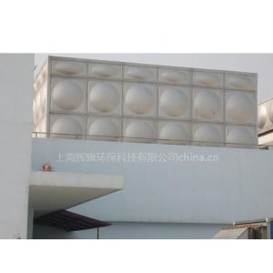 供应上海不锈钢水箱玻璃钢水箱塑料水箱消防水箱