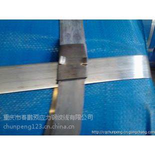 供应供应重庆15.2&15.24预应力无粘结钢绞线厂家