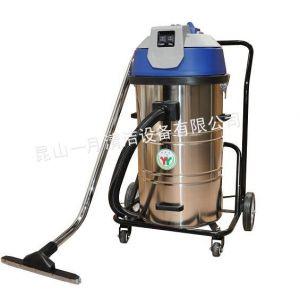 供应工业吸尘器,干湿吸尘器GS3080,苏州吸尘吸水机厂家