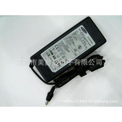 销售三星笔记本专用电源19V4.74A 90W三星笔记本电源 充电器