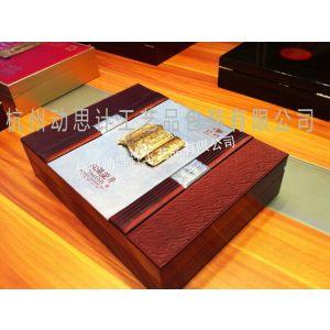 供应浙江精品礼盒纸盒、纸制包装盒设计生产厂家