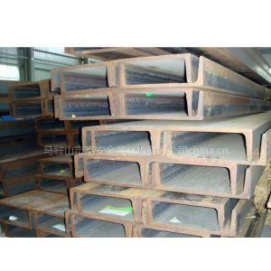 供应国标:低合金槽钢