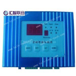 供应AC空调智能切换器
