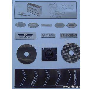 供应不锈钢腐蚀孔位的标牌配件