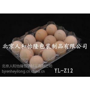 供應廠家供應中號12枚(3*4)裝雞蛋盒 雞蛋托 塑料雞蛋包裝盒