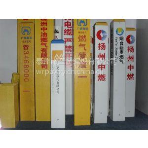 供应泰州标志桩,扬州反光警示桩,电力加固标志桩,华润燃气标示桩