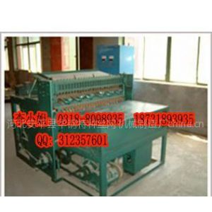 供应钢筋网焊网机 煤矿支护网焊网机