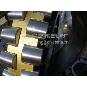 供应22210CA大型七类轴承 22210CA双向调心滚子轴承