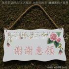 供应广州广告牌印花加工