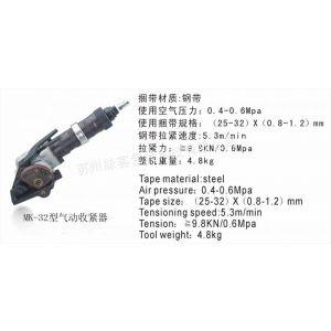 供应钢带气动打包机,KZL-32G钢带打包机