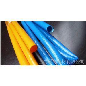 供应橙色耐高温套管 350度特殊硅胶玻纤管,蓝色内纤外套管
