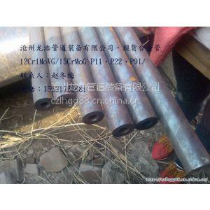 供应沧州现货合金钢管T22 低价销售P22钢管