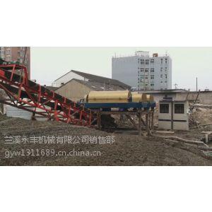 供应造纸厂污泥脱水机