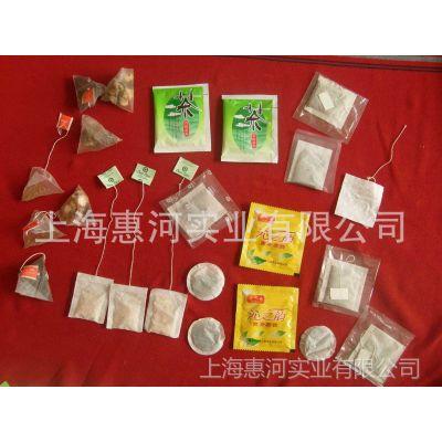 供应【厂家批发】袋泡茶全自动包装机,茶叶自动包装机械