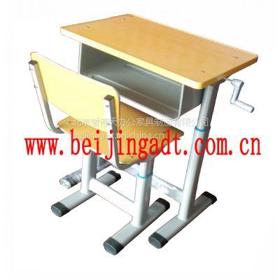 手摇升降课桌椅 厂家直销 北京市政府采购家具定点单位