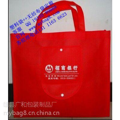 北京无纺布包装袋生产厂家环保购物袋生产厂家价格塑料包装袋定做
