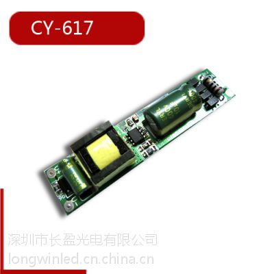 深圳长盈直销3年质保UL cesaa认证保护短路18W无频闪1.2米led非隔离日光灯电源